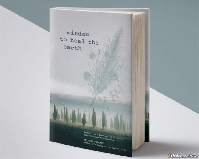 """""""Wisdom to Heal the Earth"""" was selected as the Gold winner from among three other finalists in the Independent Book Publishers Association (IBPA) Benjamin Franklin Award™ Program as best book in the religion and spirituality category."""