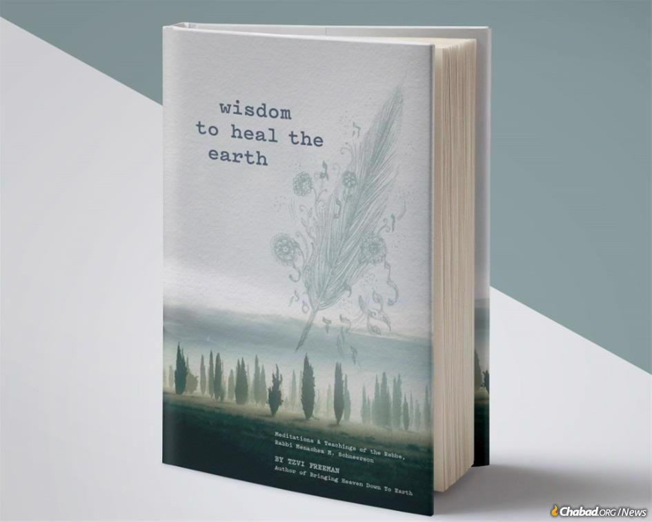 """Wisdom to Heal the Earth"" was selected as the Gold winner from among three other finalists in the Independent Book Publishers Association (IBPA) Benjamin Franklin Award™ Program as best book in the religion and spirituality category."