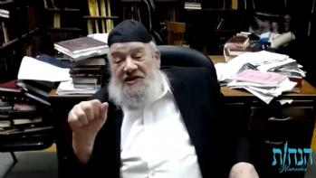 Hanacha Review - Rabbi Avrohom Gerlitzky