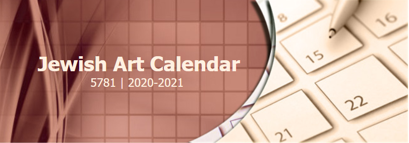 Jewish Calendar 2022 Chabad.Jewish Calendar 5781 Chabad Of Contra Costa