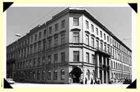The Rebbe's residence at Machovaya 22.
