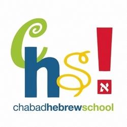 CHS Logo Small.jpg