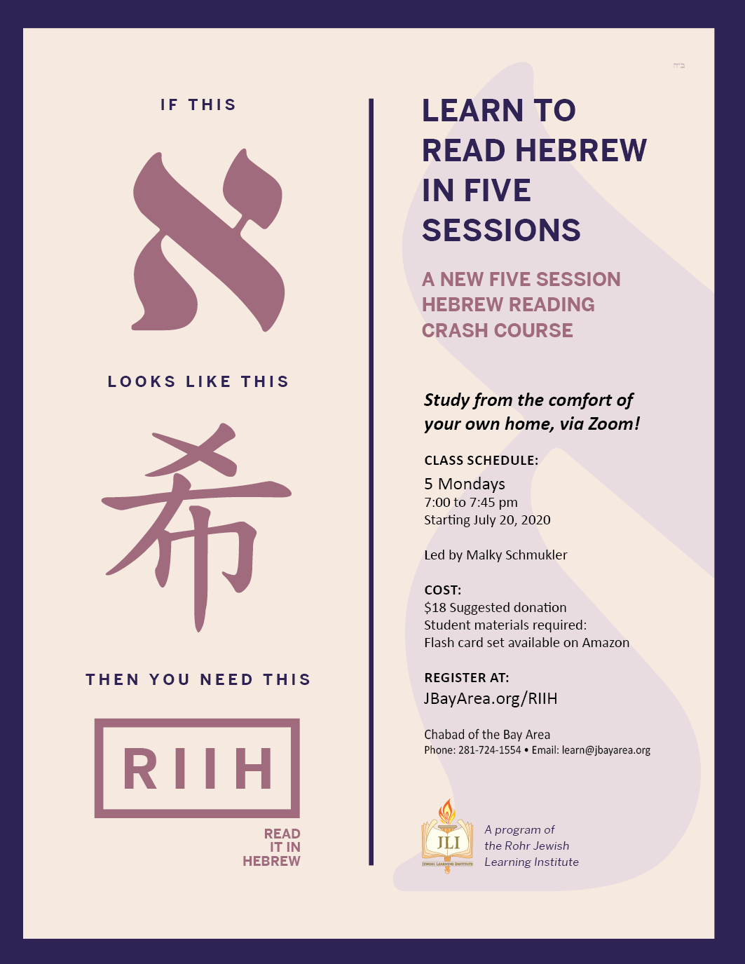 Hebrew RIIH - 2020 Zoom 125.jpg
