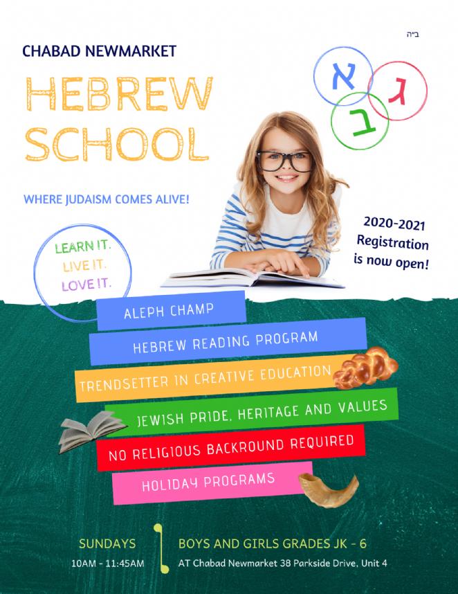 Hebrew School Flyer 2020.png