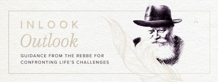 Chabad.org Banner_650x245.jpg