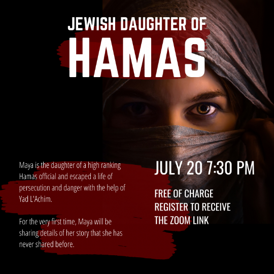 daughter of hamas.png
