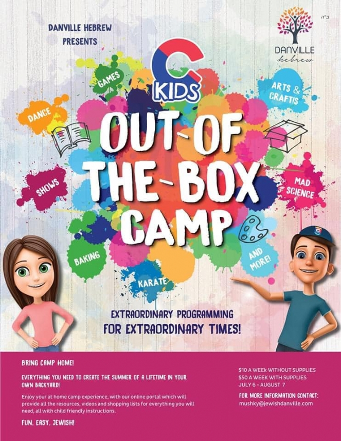 OOB camp flyer.jpg