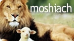 Moshiach (Messiah) and the Future Redemption