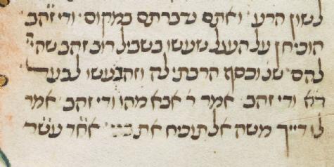 MS. Canon. Or. 81, fol. 160 (1396) Devarim.png