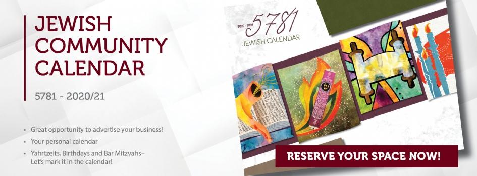 Chabad Calendar 2022.Calendar Ad Form One Chabad