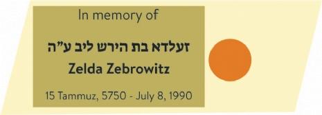 Yahrtzeit plaque.jpg