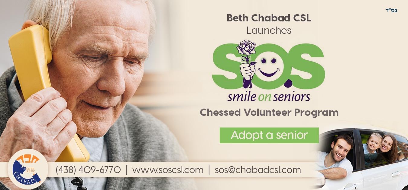 SOS_Volunteers (3).jpg