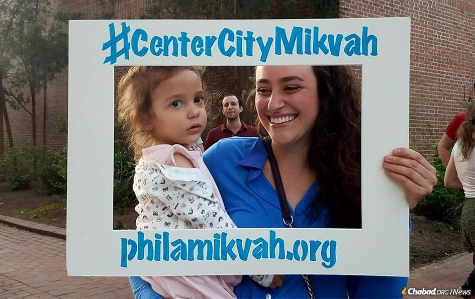 Philadelphia Center City's first community mikvah, Mai Shalvah, will be located in the historic Vilna Synagogue.