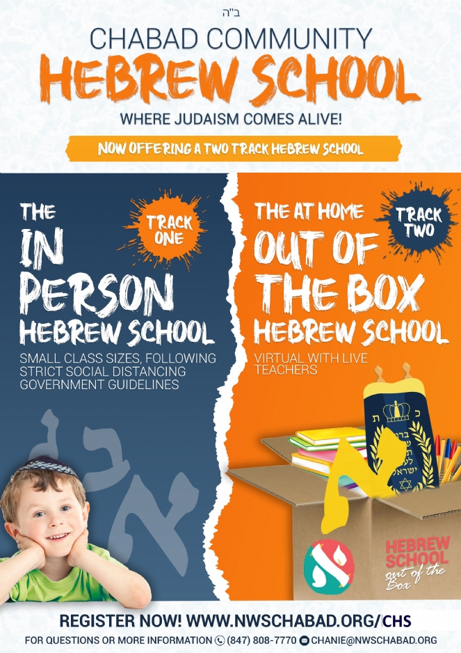 HS - Northwest Suburban Chabad -FINAL.jpg