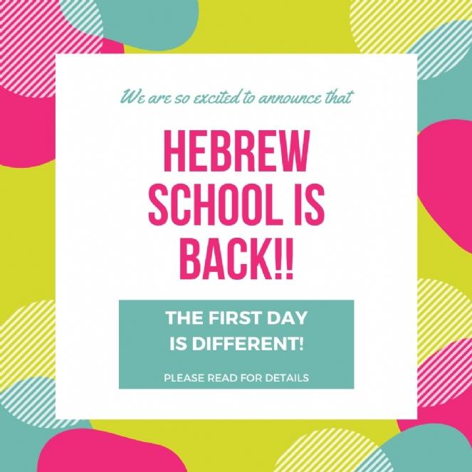 Reopening HebrewSchool.jpeg