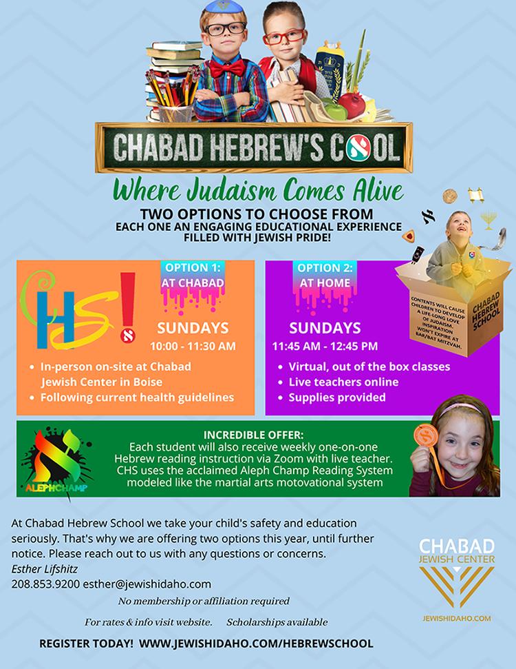 Chabad-Idaho-Hebrew-School-5781.png
