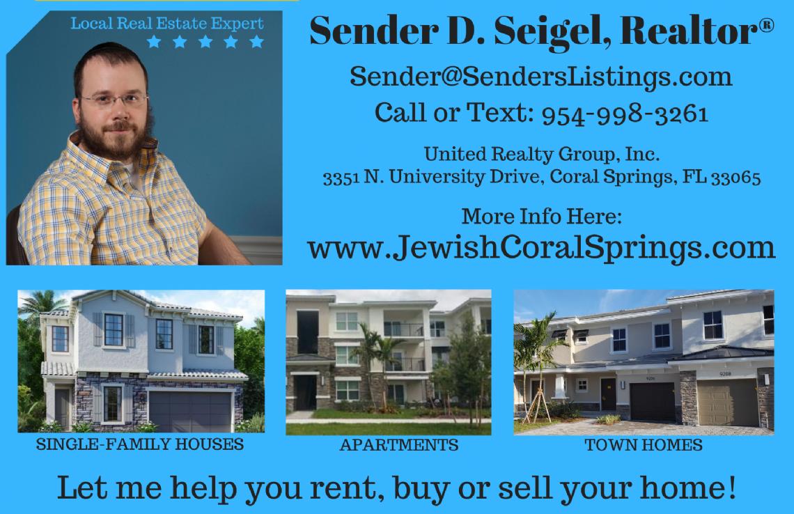 Sender Seigel - Coral Springs.png