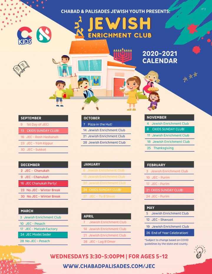 JEC - 2020 Calendar (1).png