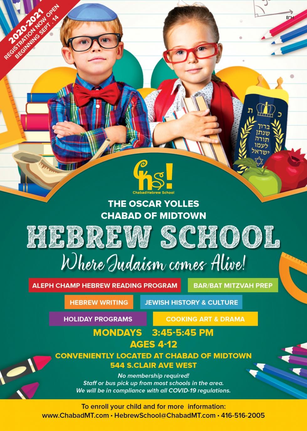 Hebrew School 2020.jpg