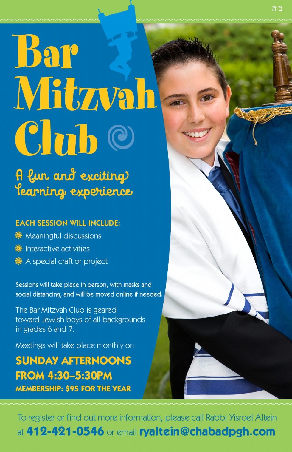Bar Mitzvah20.jpg