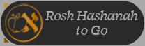 Rosh Hashanah to Go