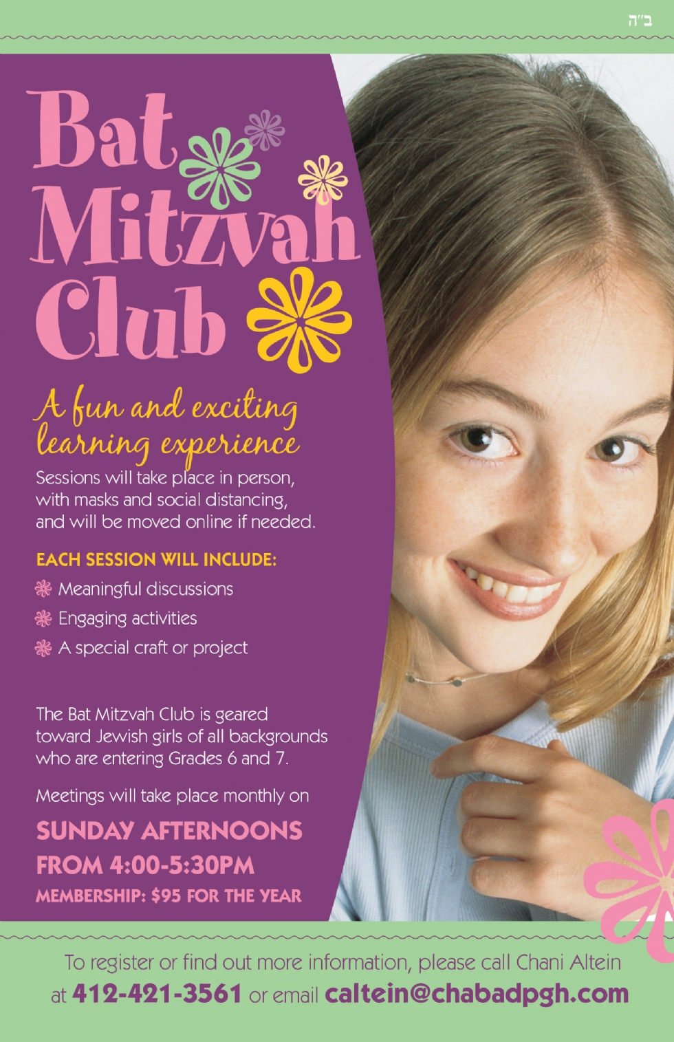 Bat Mitzvah 2021.jpg
