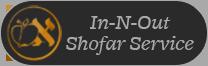In-N-Out Shofar Service