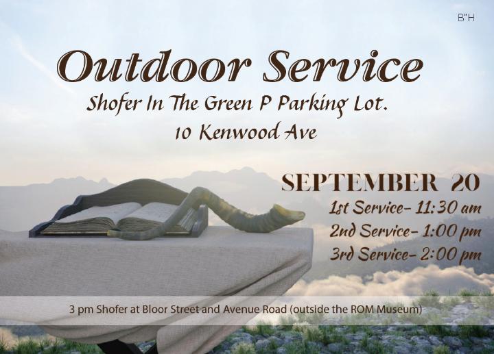 outdoor shofar.png