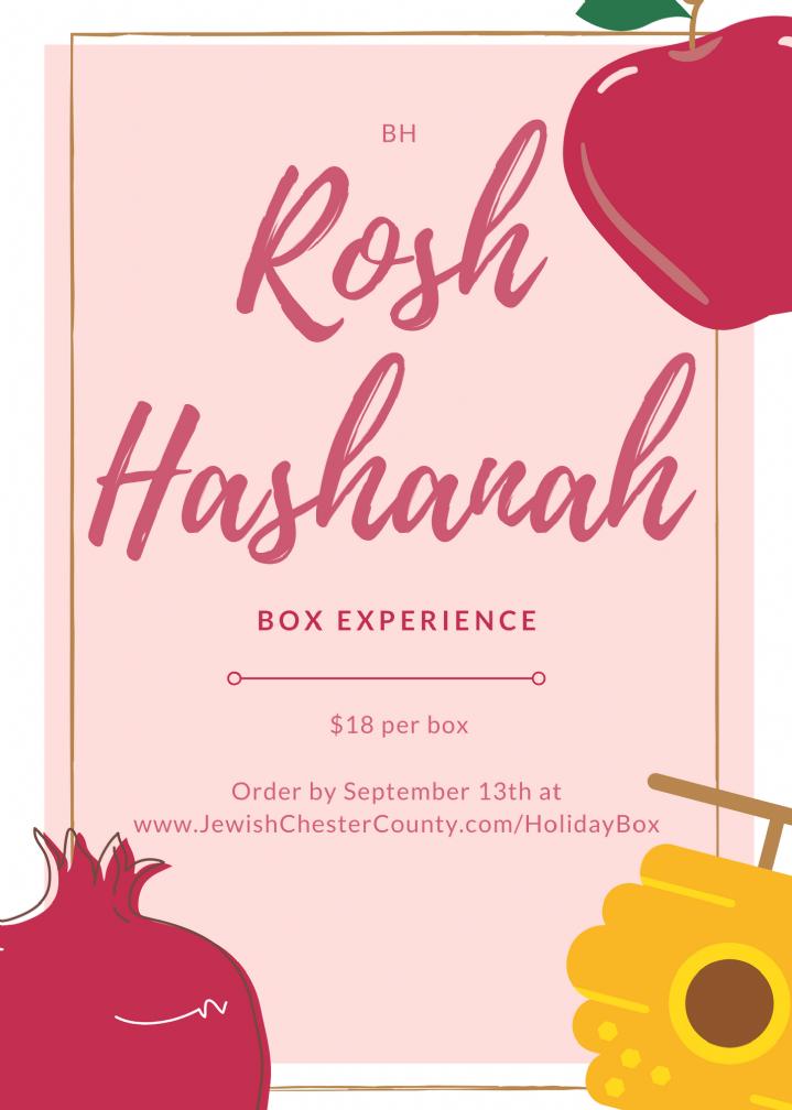 Rosh Hashana Box.png