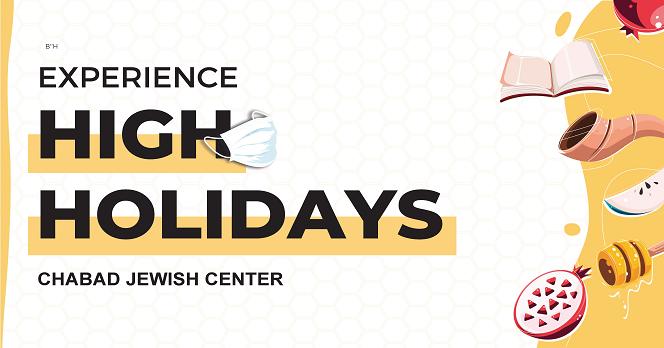 Rosh Hashanah banner.jpg