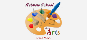 Hebrew School of the Arts Lake Nona