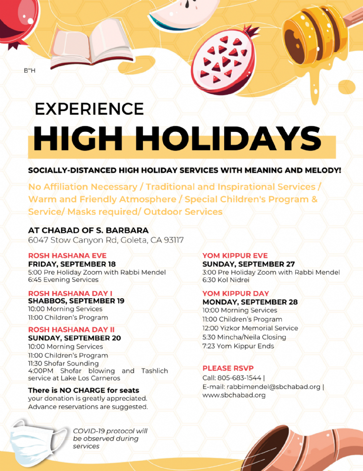 SB High Holidays - Flyer Schedule.png