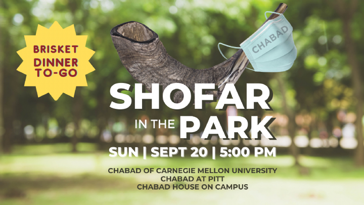 Copy of Shofar in the Park - Email.jpg