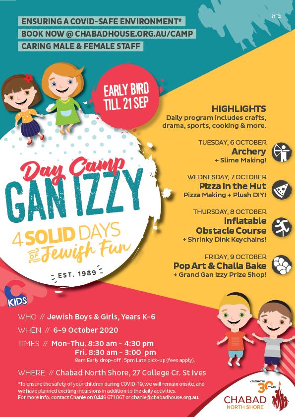 Gan Izzy Day Camp - Spring 20204.png