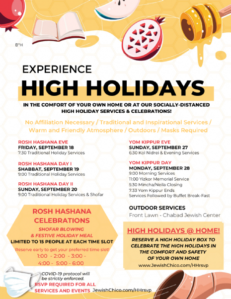 High Holidays 5781 flyer.png