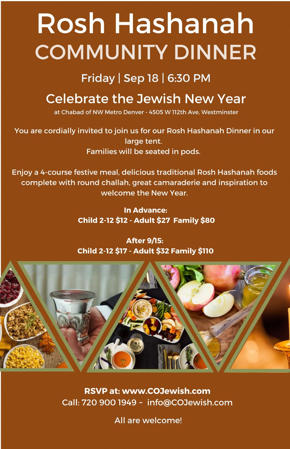 Rosh Hashanah 2020 (1).png