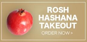 Rosh Hashana Dinner