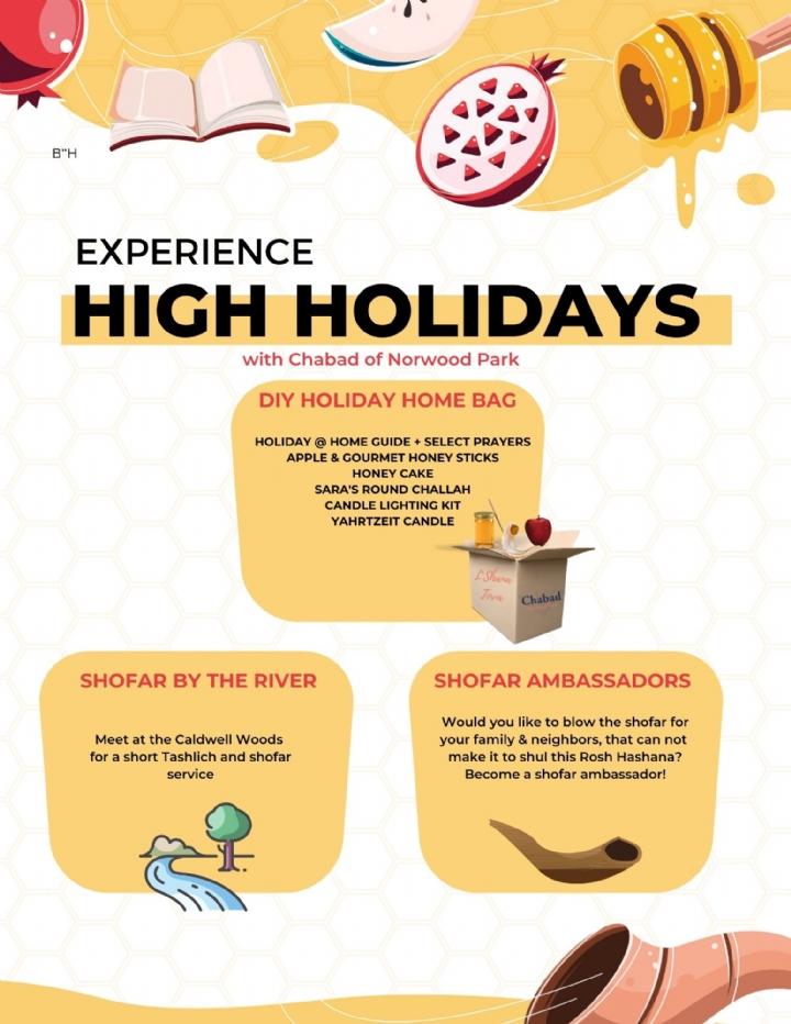 2020 High Holidays.jpg