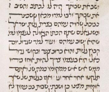 MS. Canon. Or. 81 (Nitzavim).png