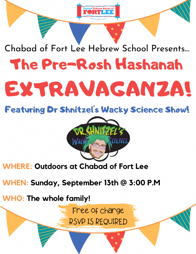 Chabad of Fort Lee Hebrew School Presents.png