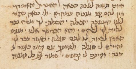 MS. Huntington 425, fol. 119 (1403) Ki Tavo.png