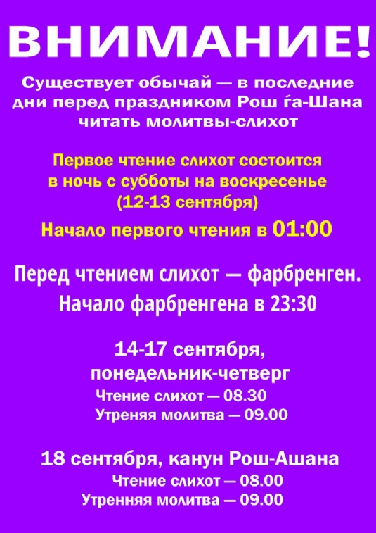 WhatsApp Image 2020-09-09 at 13.08.25.jpeg