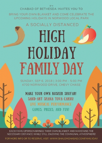 High Holiday Family Day.png