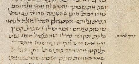 MS. Michael 384 (Nitzavim).png