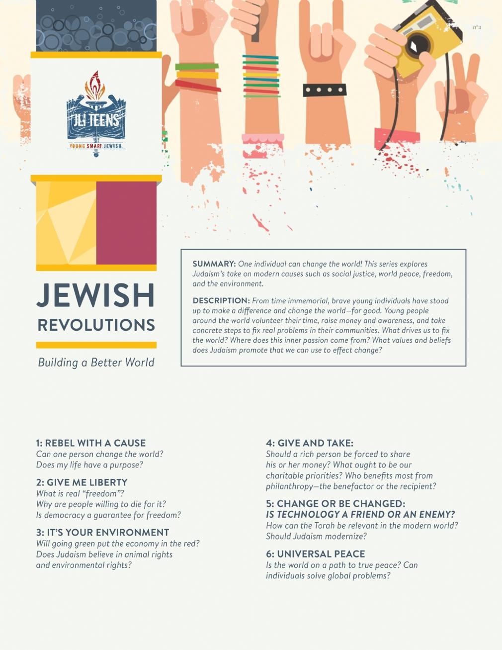 Jewishrevolutions.jpg
