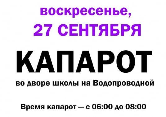 1247750026140726_o.jpg