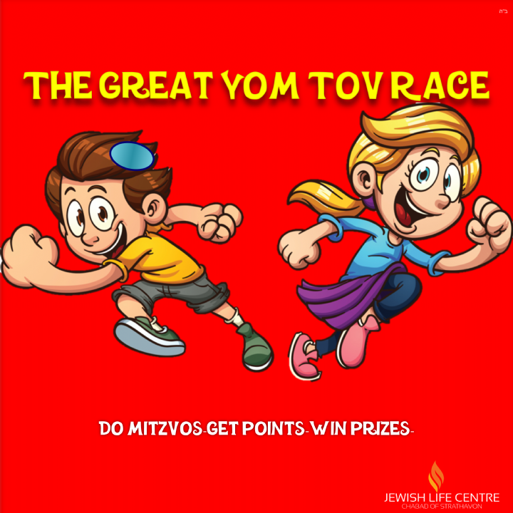 Great Yom Tov Race.png