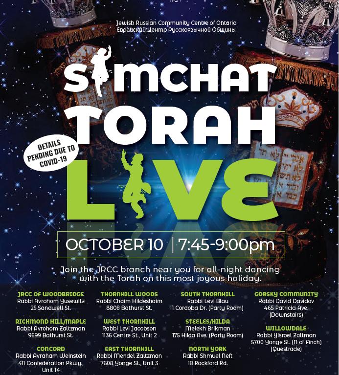 JRCC_Simchat_Torah19.jpg
