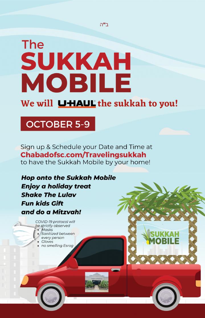 Copy of Copy of Sukkah Mobile Flyer.png