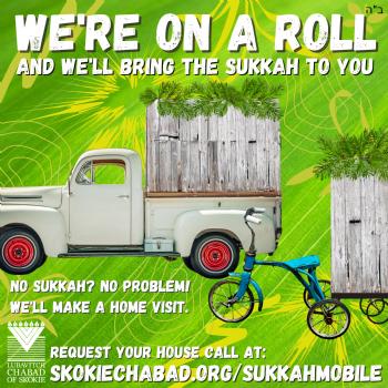 Sukkah Mobile